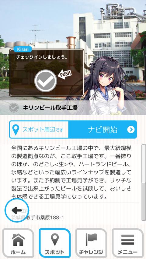 Screenshot_20190222-100130