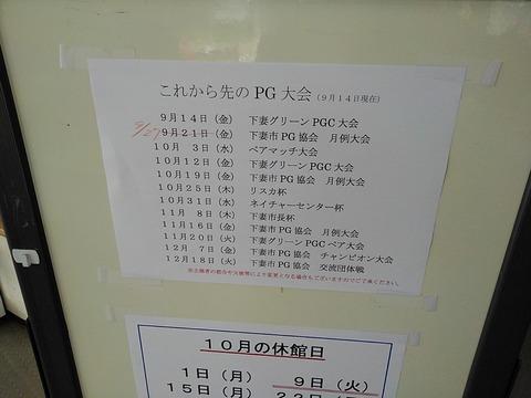 KIMG3165