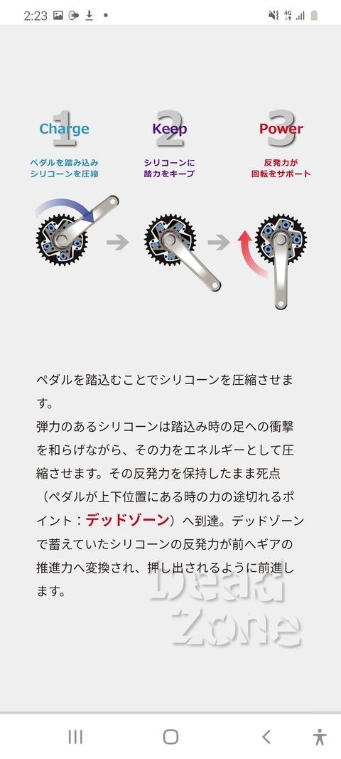 Screenshot_20200911-142320_Chrome