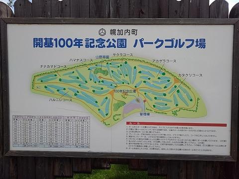 KIMG4794