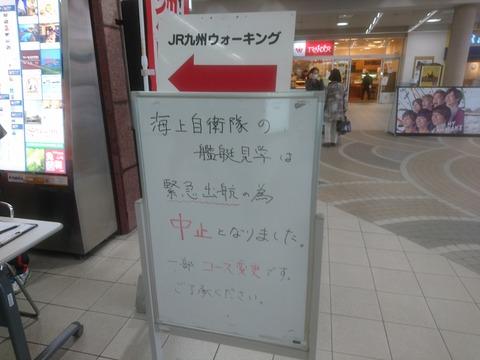 DSC_8542