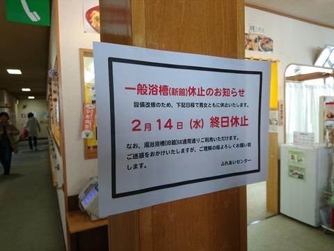 DSC_7530