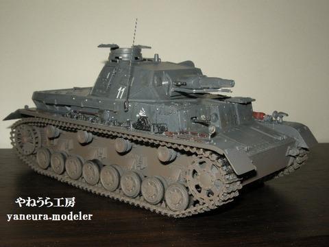 DSCN1032