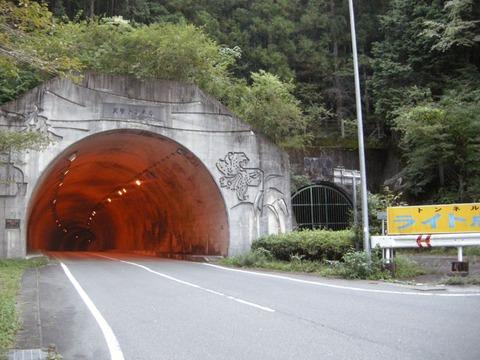周知トンネル