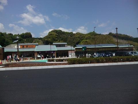 藤枝PA1