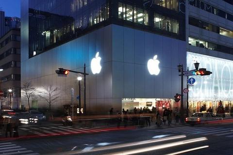 apple銀座