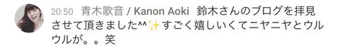 aoki03