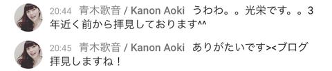 aoki02