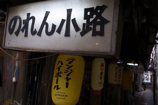 kichijoji-R0012809