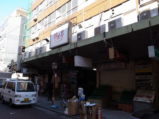 yokohama-R0011888