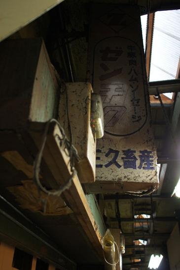 kichijoji-DSC01703