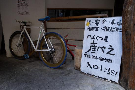 chofu-R0013427