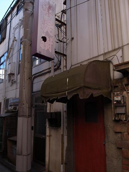 yokohama-R0011839