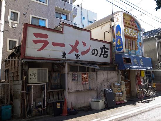 yokohama-R0011846