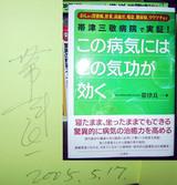 6d949e2c.jpg
