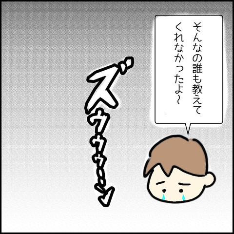 無題38_20200511172505