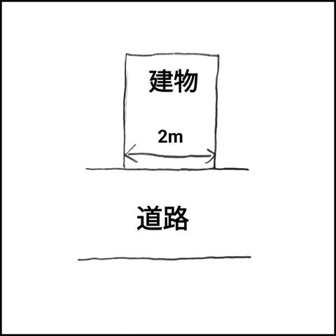 無題78_20200226210014