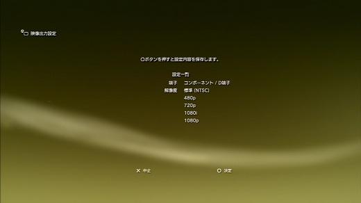 game capture HD設定内容保存