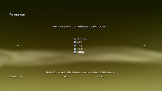 game capture HD解像度1080p