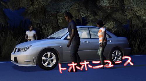 自動車の運転が出来ない犯人グループ