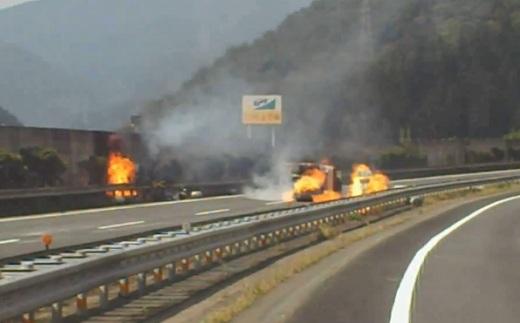 ニチガス中央道爆発事故