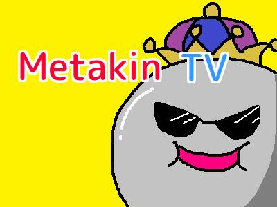 metakin