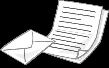 stationery-paper-envelope