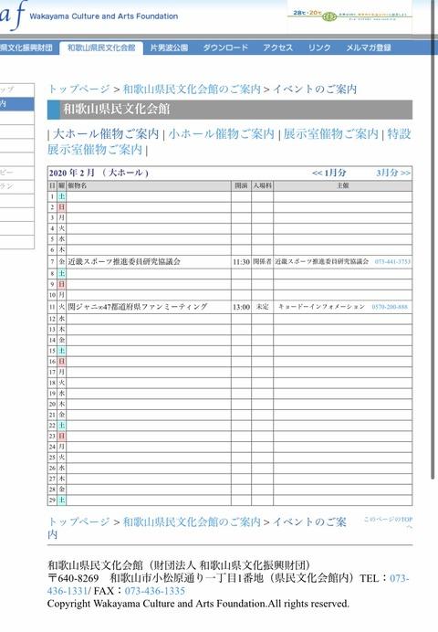 IMG_6526 (1)