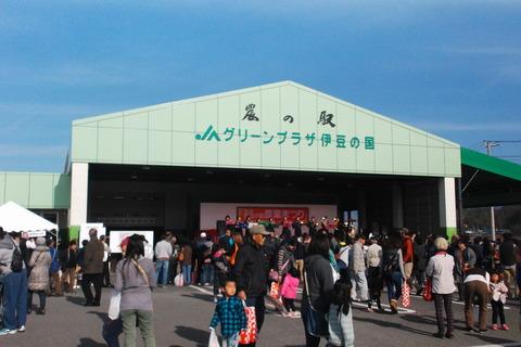 農業祭会場