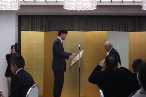 静岡県農林水産業功労者表彰