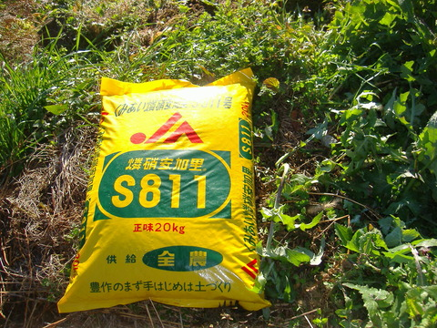 みかん肥料