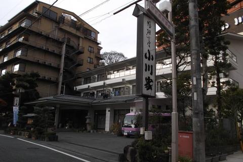2013-12-25 忘年会会場