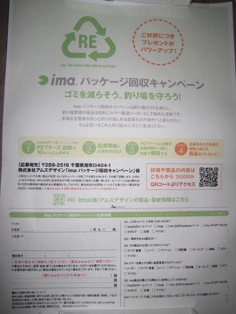 IMG_1173