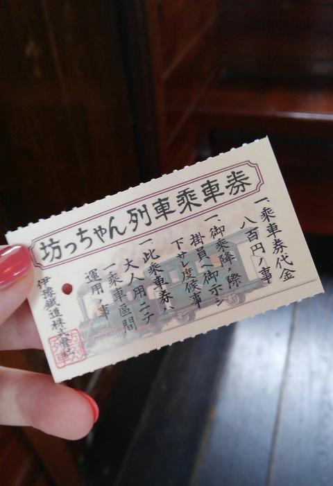 KIMG0258