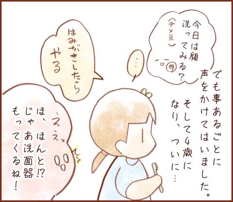 IMG_7572