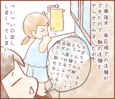 IMG_7570