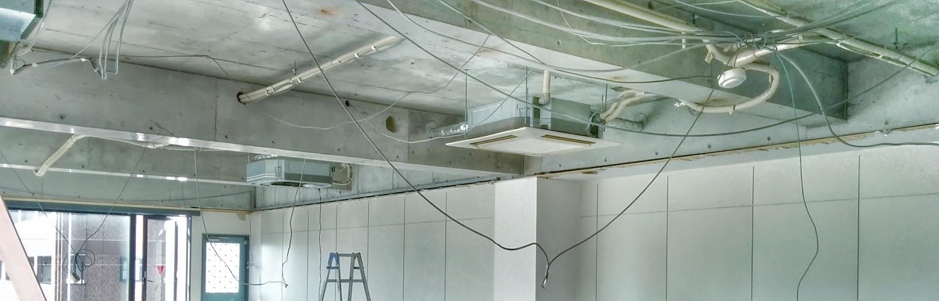 コンクリート打ちっぱなし天井|すずろメンタルクリニック
