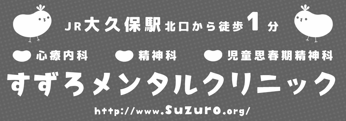 suzuro_kids