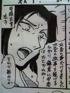 鈴谷HiC : 腐女子ネタ