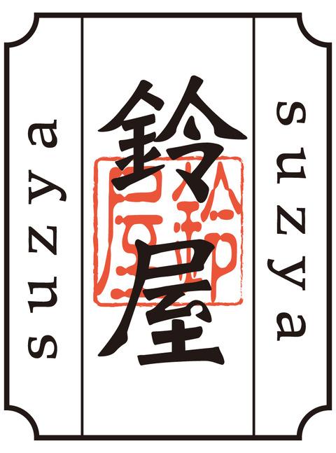 suzya_logo1