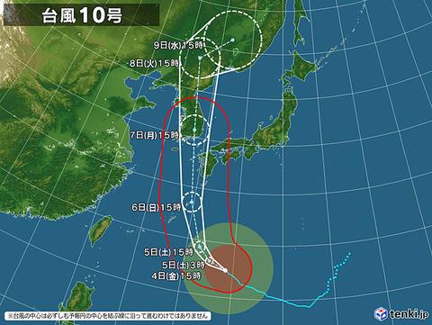 taifu02
