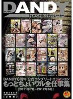 1dandy312ps