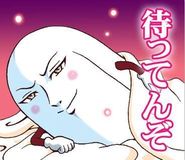 モテ男子 画像 ベッド