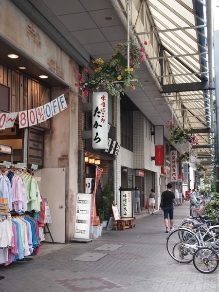 大須商店街 ランチ 和食