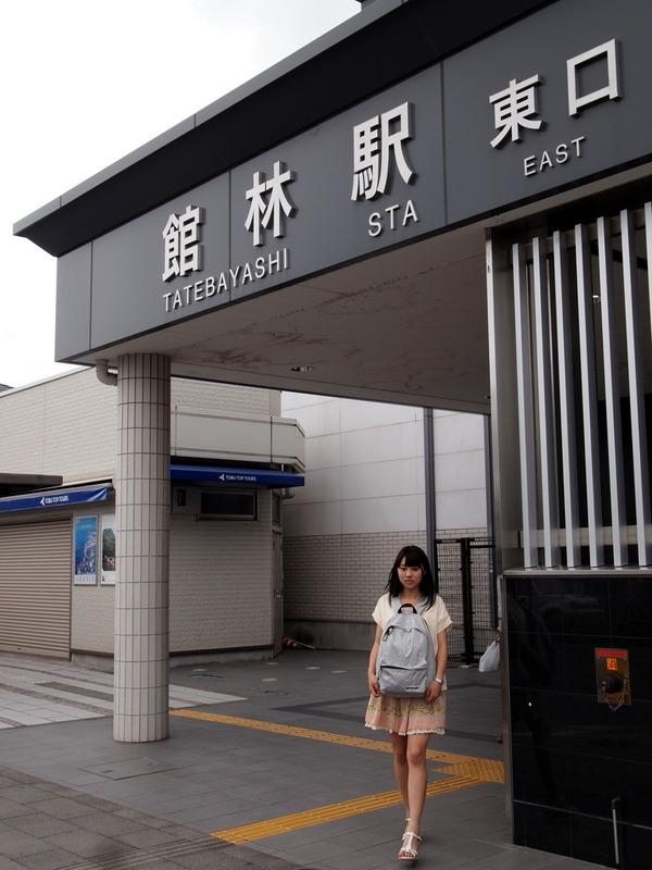 館林 駅前
