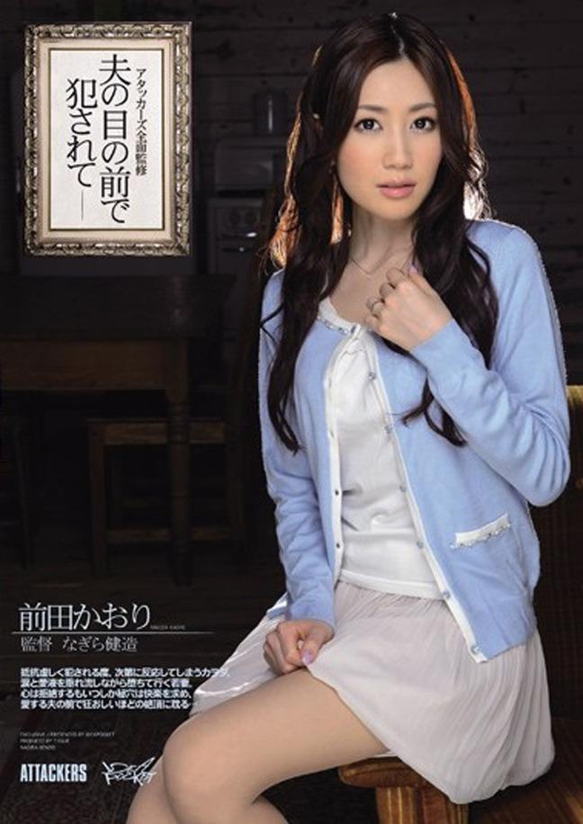 前田かおり キッチン 3-51