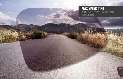 max_speed_tint