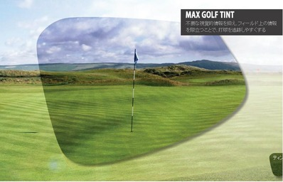 max_golf_tint