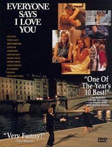 世界中がアイ・ラヴ・ユー』【原題:EVERYONE SAYS I LOVE YOU】('96 ...