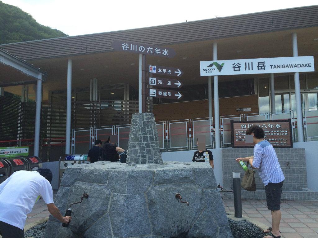 谷川岳 pa